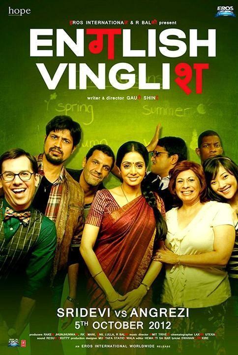 English Vinglish emotiva película que nos encantó. Muchas secuencias pueden usarse para ejemplificar choque cultural.