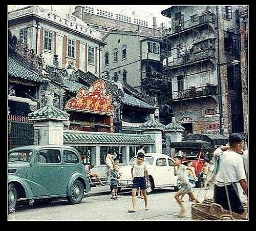 1000 Images About All About Hong Kong On Pinterest: 1000+ Images About The Pottinger 1841 On Pinterest