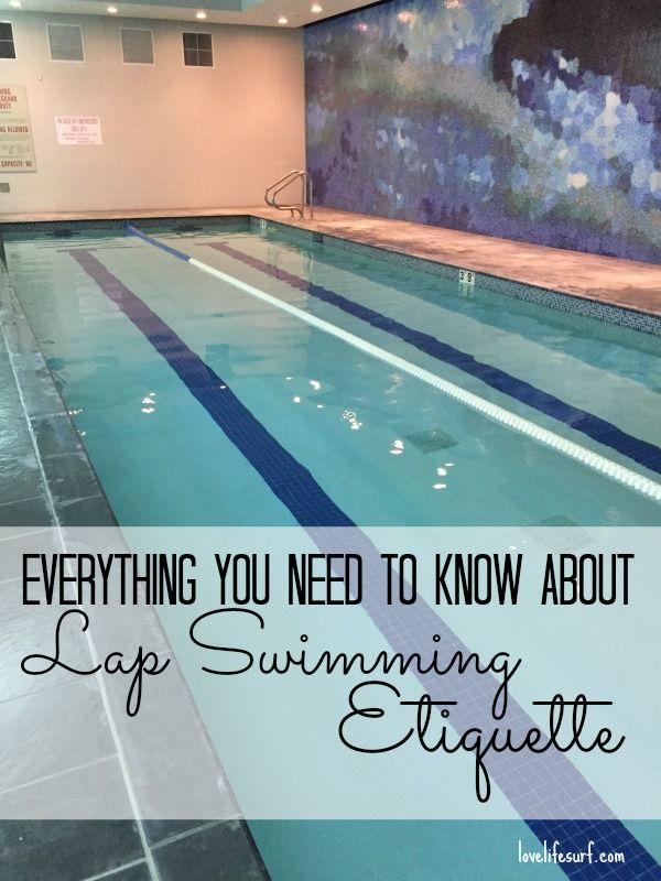 Swimming is a great workout. Not only does it build cardiovascular fitness and lean muscle, it is a low impact exercise that's a great complement to the high impact activities we do other times during the year like running. But, getting in the pool during lap swim hours can be intimidating. Here are some basic etiquette tips for lap swimming.
