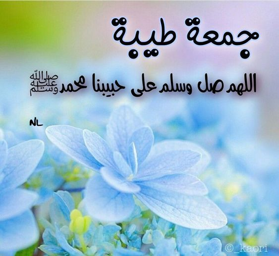 صور دعاء يوم الجمعة 2020 Jumma Mubarak Images Blessed Friday Islamic Pictures