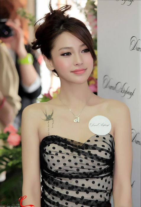 Pinky face. Angelababy