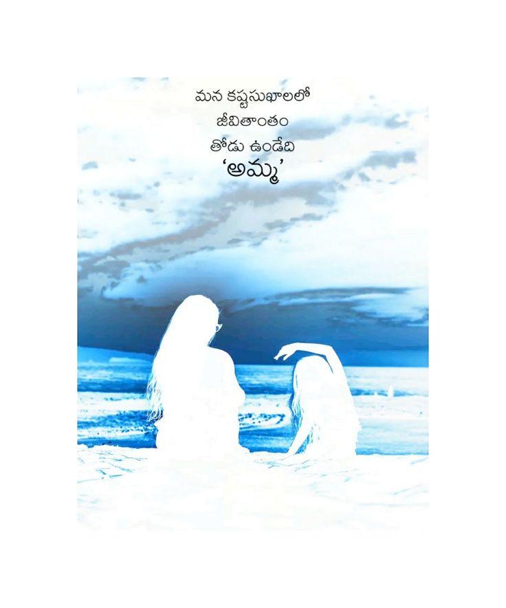 Pin by Vasu, Chittoor on Telugu, Vasu, Chittoor   Chittoor ...