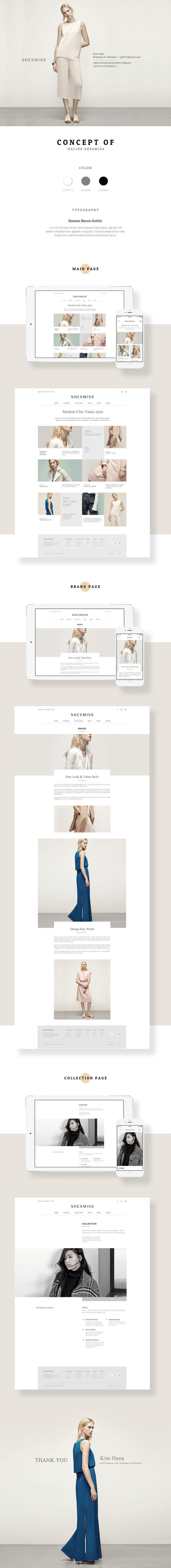 욱스웹디자인아카데미-SHESMISS Redesign - Design by Kim-hana