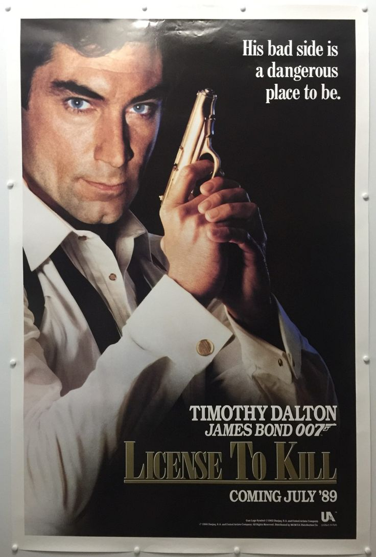 Licence to Kill - US One Sheet - James Bond film directed by John Glen and starring Timothy Dalton, Robert Davi, Carey Lowell and Desmond Llewelyn