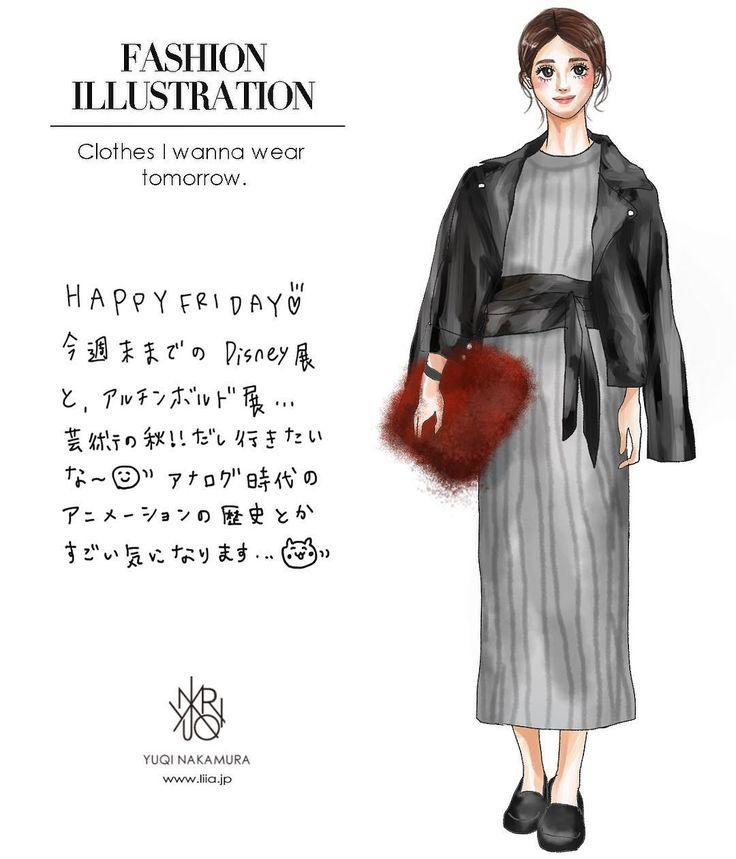 あと、食欲の秋。。セブンの今季の秋スウィーツシリーズ全部美味しかったです☺️幸。。✨☺️✨皆様良い週末を〜♡✨#お洒落さんと繋がりたい #お洒落 #yuqinakamura#シンプルコーデ#fashion#ファッション#design#art#creative#大人女子#fashiondesigner#designer#デザイナー#casualstyle#illustration#drawing#コーディネート探検隊 #イラスト#アート#ファッションイラスト#liia#リーア#lifeisart#fashionillustration#art#秋コーデ#ファーバッグ#レザージャケット#ニットワンピース#サッシュベルト
