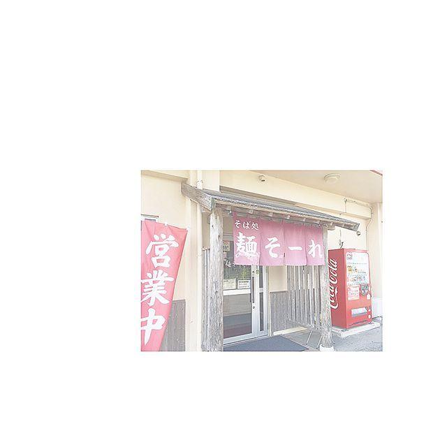 ✎ 沖縄の食べもの ◌ . 龍苑 、2日連続行った(笑) 本当はどっちか 、朝日ってお店に行こうと思ってたんだけど 、( 去年行ったお店 ) 1日目が臨時休業で 、2日目が貸切(  ᵕェᵕ̩̩ ) でも龍苑美味しかったし 、遠く離れた沖縄で 、盛岡冷麺が食べれるとは ♡︎ʾʾ . . #沖縄 #旅行 #okinawa #travel #麺そーれ #ソーキそば #龍苑 #焼肉 #盛岡冷麺 #コッコ食堂 #地鶏黄金そば #沖縄そば #ジャッキーステーキハウス #ステーキ #麺 #肉