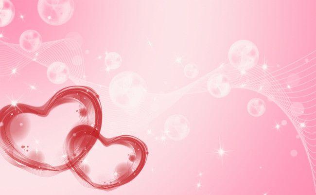 Romantic Love Wedding Card Background Material Wedding