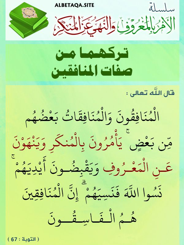 Pin By أستغفر الله On بطاقات العبادات Salaah Math Calligraphy