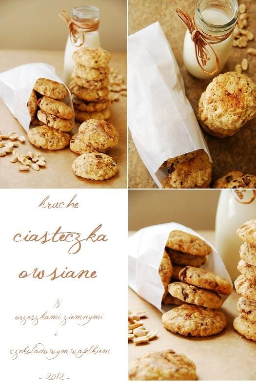 Овсяное печенье с арахисом и шоколадом вафли |  Сладкие рецепты