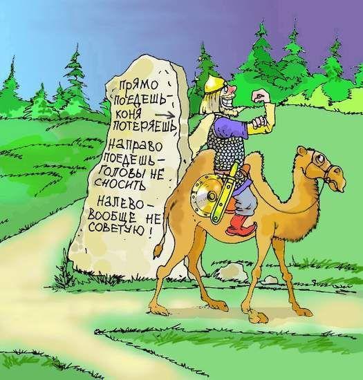 А и не конь! )))