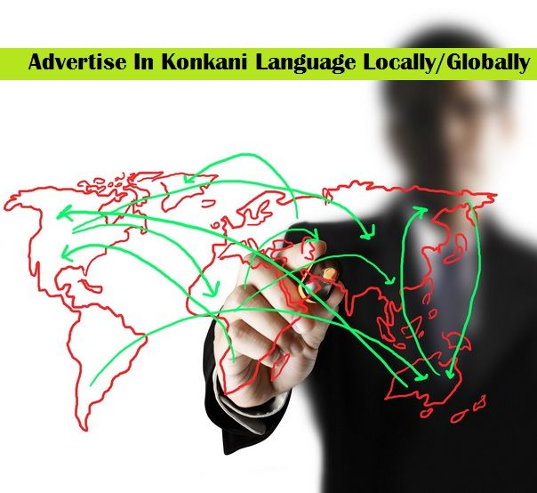 Advertise In #Konkani #Language Locally/Globally - #translator #interpreter
