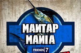 DP BBM Plesetan Logo Mancing Mania