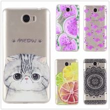 For Coque Huawei Y5 II Case Cover Silicone Back Phone Case For Coque Huawei Y5 II Y5II Y5 2 Case Fundas Etui Hoesjes Para(China)