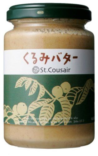 Sankuzeru walnut butter 180g