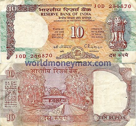 how to change indian rupees in canada