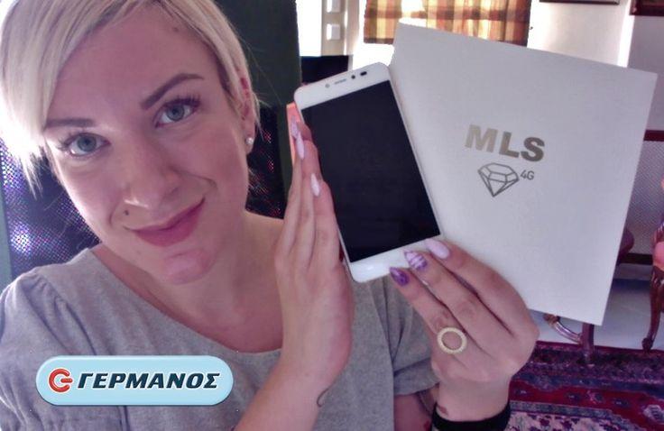 Διαγωνισμός: Κερδίστε ένα Smartphone MLS Diamond 4G από τον ΓΕΡΜΑΝΟ!
