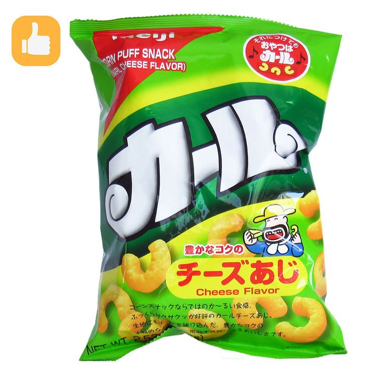 { Meiji Karl Cheese Corn Puff } - These light, fluffy corn puffs smothered in sweet and salty cheese will have you addicted. The texture is so light that it almost melts in your mouth. If you like Cheese Puffs, you will definitely love this! #cheese #cornpuffs #meiji #japanesesnacks #snacks #craving #junkfood #nomnom #247japanesecandy