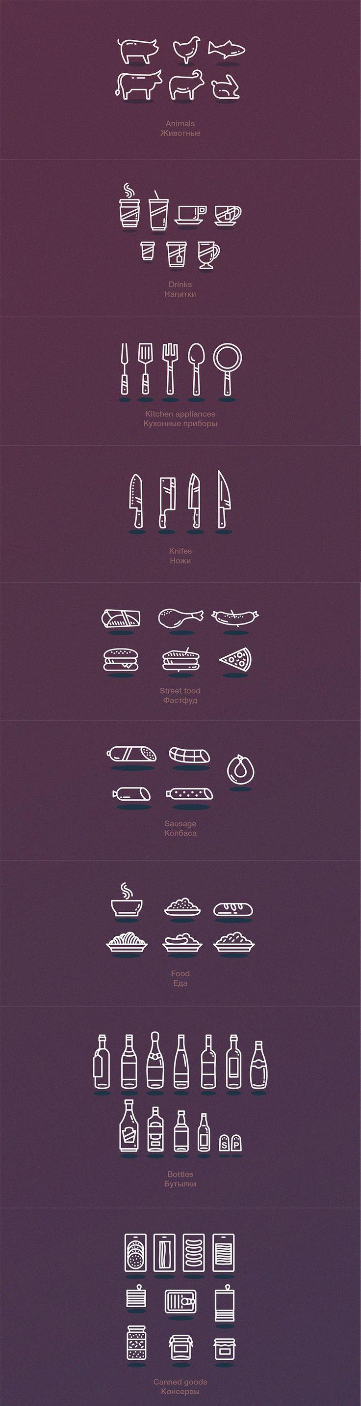 Free Vector Line Icon Set