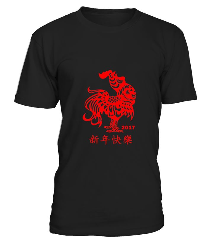 Happy New Year Chinese T shirt 2017 Rooster Papercut Art Tee  Funny New Year T-shirt, Best New Year T-shirt