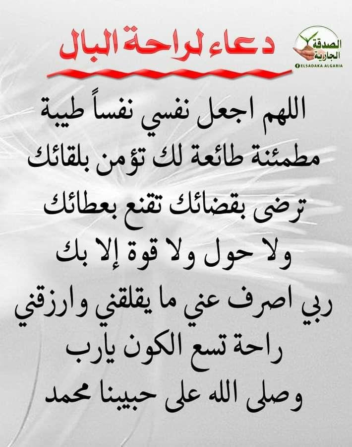 Pin By The Noble Quran On I Love Allah Quran Islam The Prophet Miracles Hadith Heaven Prophets Faith Prayer Dua حكم وعبر احاديث الله اسلام قرآن دعاء Quotes Arabic Calligraphy Lins