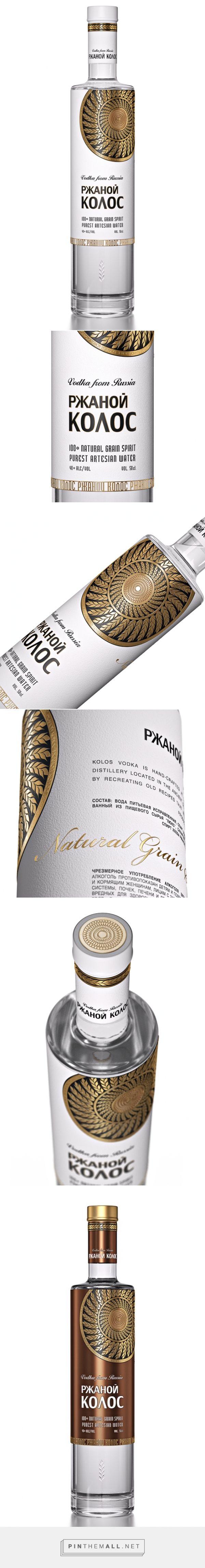 Rye Vodka Packaging designed by S-Design LLC - http://www.packagingoftheworld.com/2015/08/rye-vodka.html