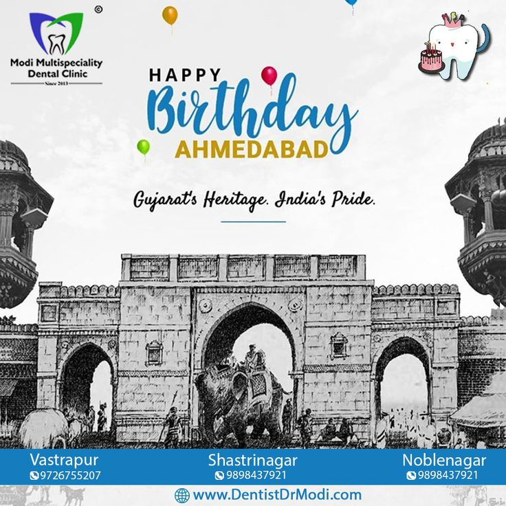 Happy Birthday Ahmedabad!!! in 2020 Dental clinic, Happy