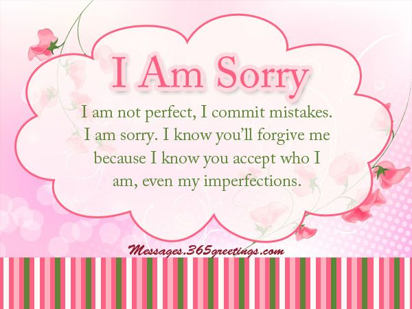 Sorry Messages for Husband - Messages, Wordings and Gift Ideas