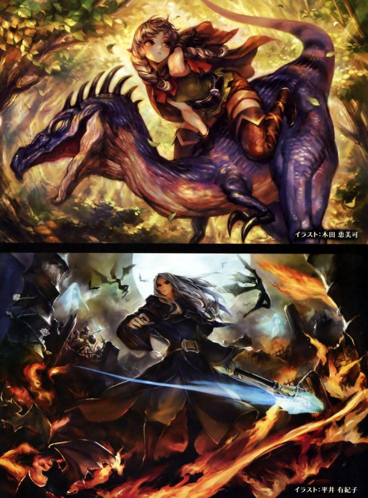 Dragon 's Crown Art Works | dragon's_crown | Pinterest ...