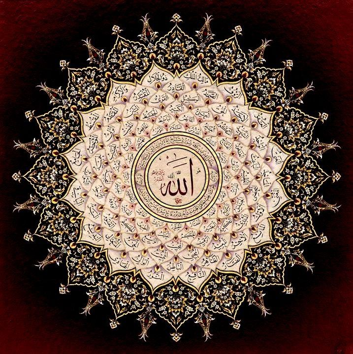 Allah Calligraphy Surrounded by 99 Names -- beautiful