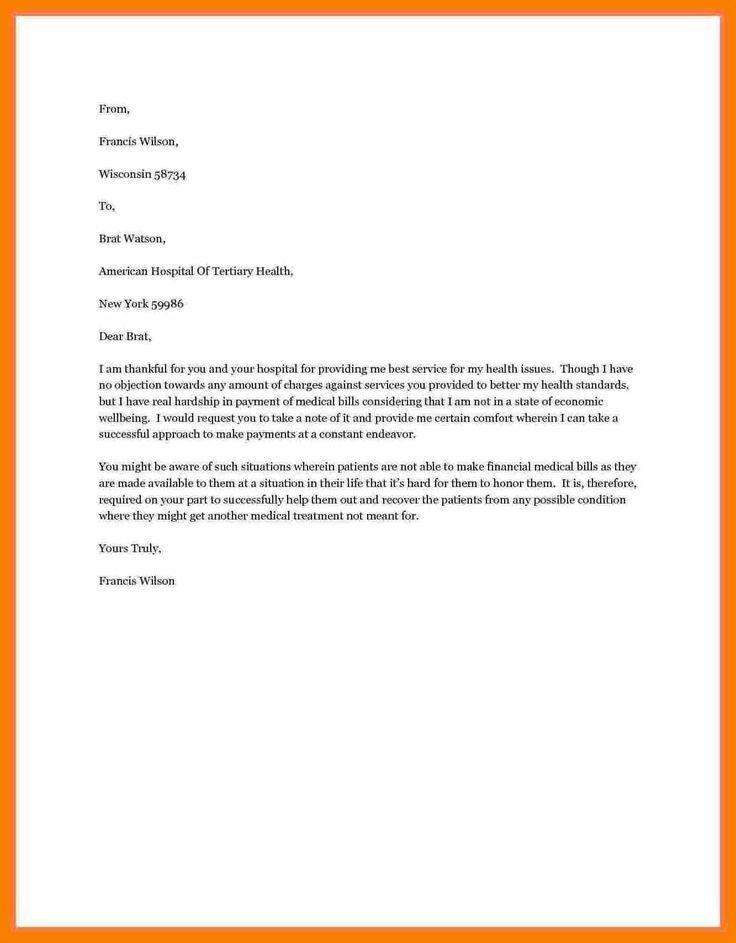 Financial Assistance Letter Sample