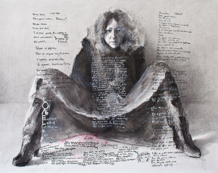 Eleni - 2010 - Pencil and charcoal on paper - 145x180cm