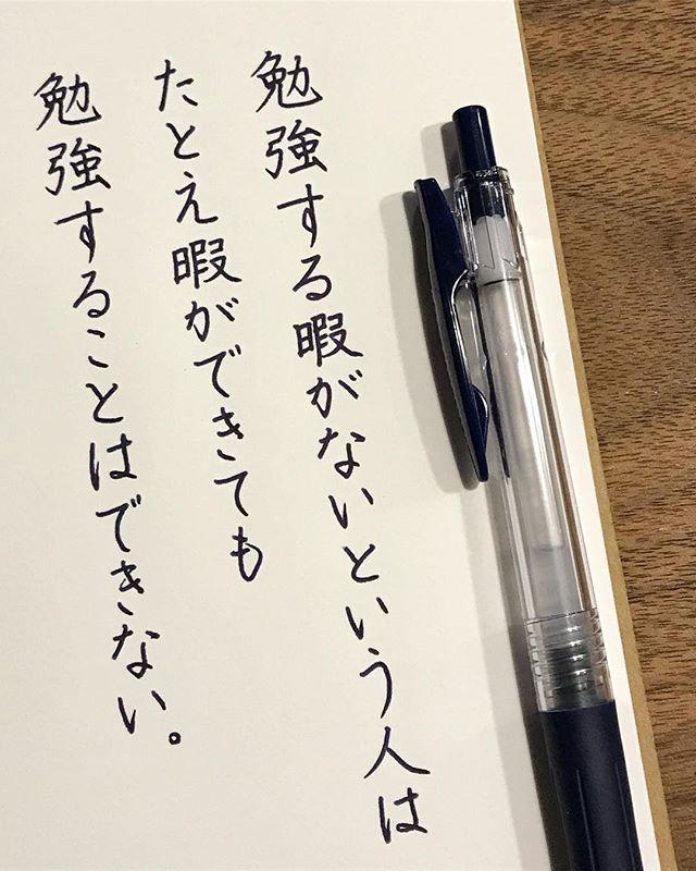 おみくじに書いてあったこと。 ・ 今年一年心にとどめます。。。 #はうぁ #かいしんのいちげき #hp0 #おみくじ #神様のみことば #全くもって #その通り #神様はお見通し #勉強しろ #精進しろ #勉強の年なんだと思います #書 #書道 #硬筆 #水性ボールペン #ボールペン #ボールペン字 #手書き #手書きツイート #手書きpost #手書きツイートをしている人と繋がりたい #美文字 #美文字になりたい #calligraphy #japanesecalligraphy