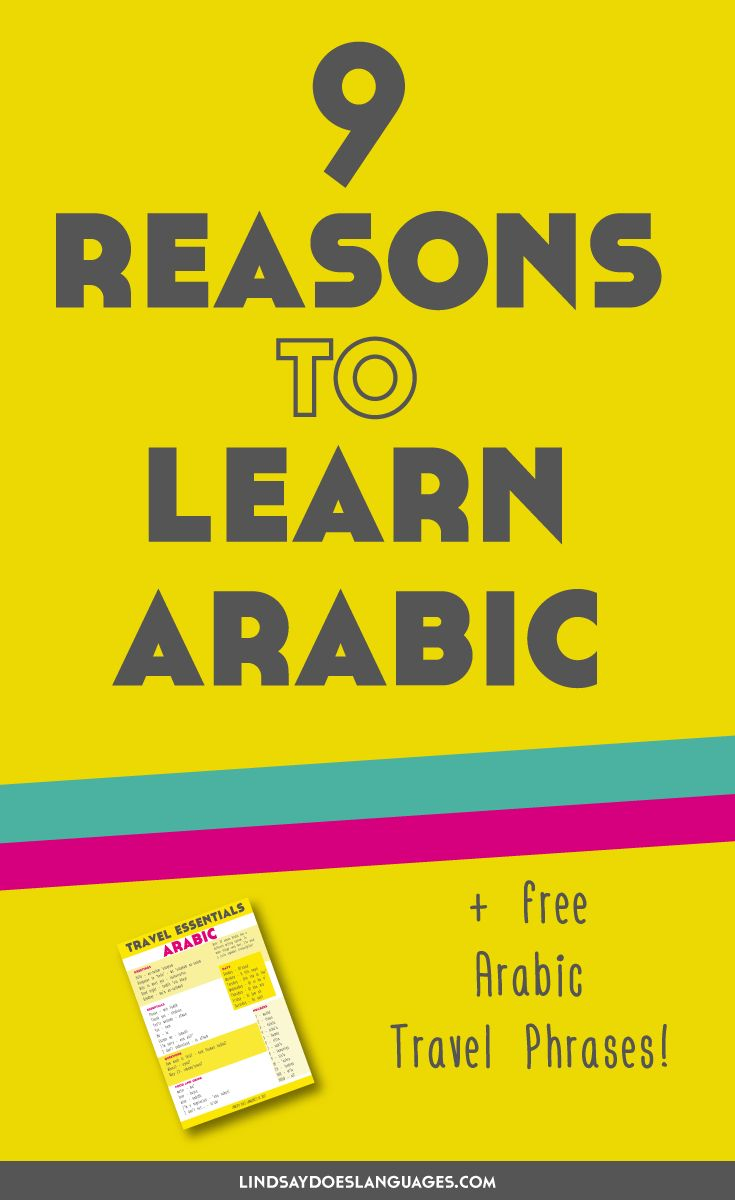 how to learn to speak arabic through english