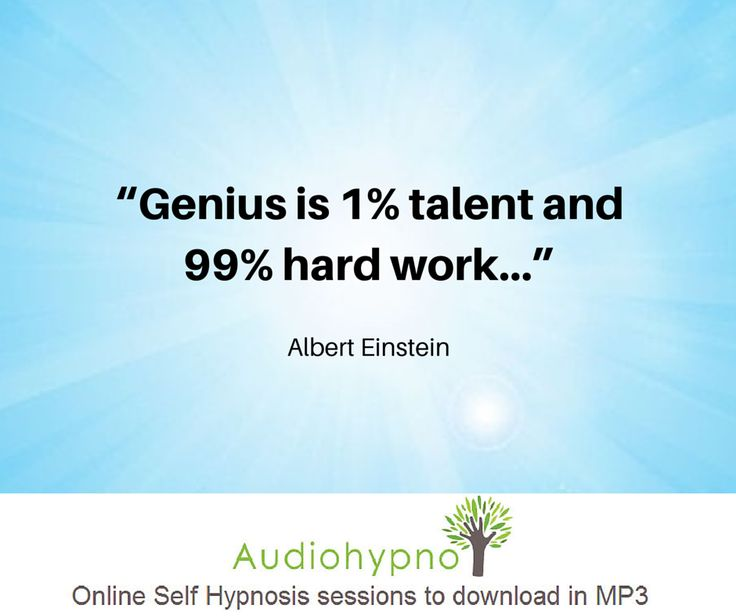 """Math Success Quotes: """"Genius Is 1% Talent And 99% Hard Work..."""" Albert Einstein"""