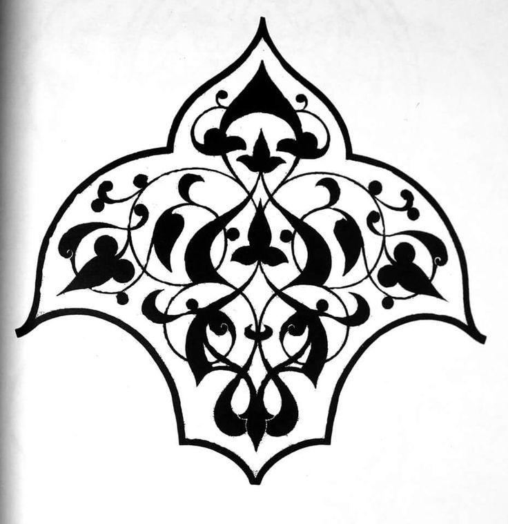 лазерной рисунок арабески картинки наруто арт