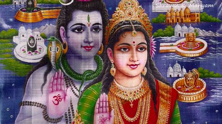 Happy Deepavali- Daridraya Dukha Dahana Shiva Stotram