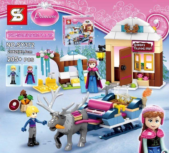 Nuevo 205 unids Anna y el Trineo de Santa Claus Kristoff Aventura 41066 Serie de La Princesa de Bloques de Construcción de Juguete Niñas Compatible Con Lepin