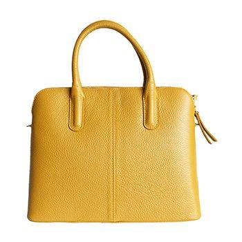 Serafina Italian Yellow Leather Dome Handbag - £54.99