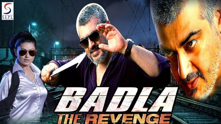 Free Badla The Revenge - Dubbed Hindi Movies 2017 Full Movie HD - Ajith, Sneha Watch Online watch on  https://free123movies.net/free-badla-the-revenge-dubbed-hindi-movies-2017-full-movie-hd-ajith-sneha-watch-online/