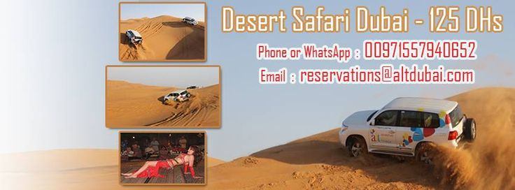 Desert safari Dubai just @125aed. call now or email us for instant booking !!!