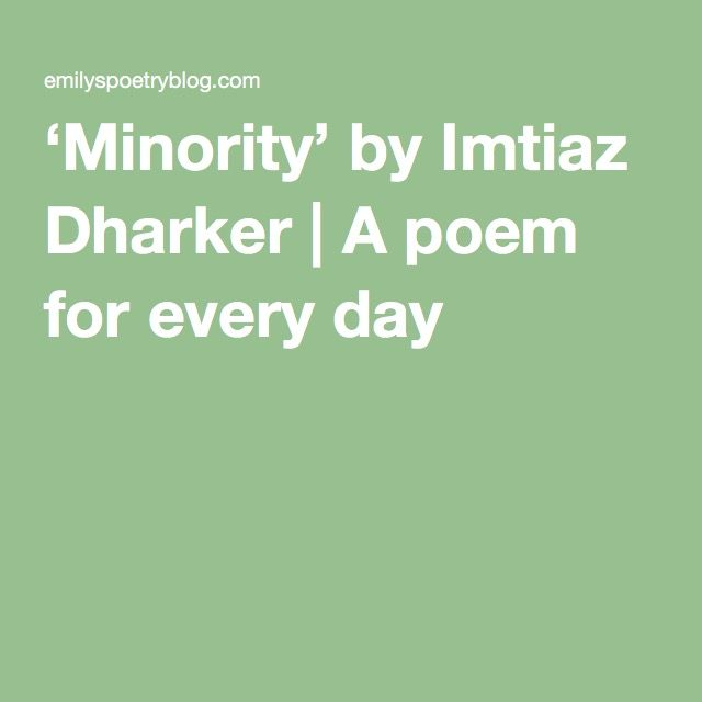 poem blessing by imtiaz dharker Blessing by imtiaz dharker context imtiaz dharker lives in india, in the city of bombay during the dry season, the temperature can reach 40 degrees.