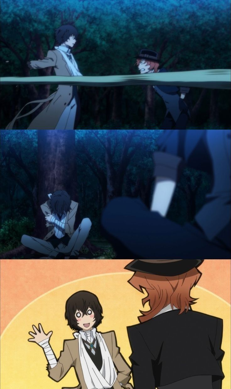 Pin By Giselaastor On Bungou Stray Dogs Stray Dogs Anime Bungo Stray Dogs Bungou Stray Dogs