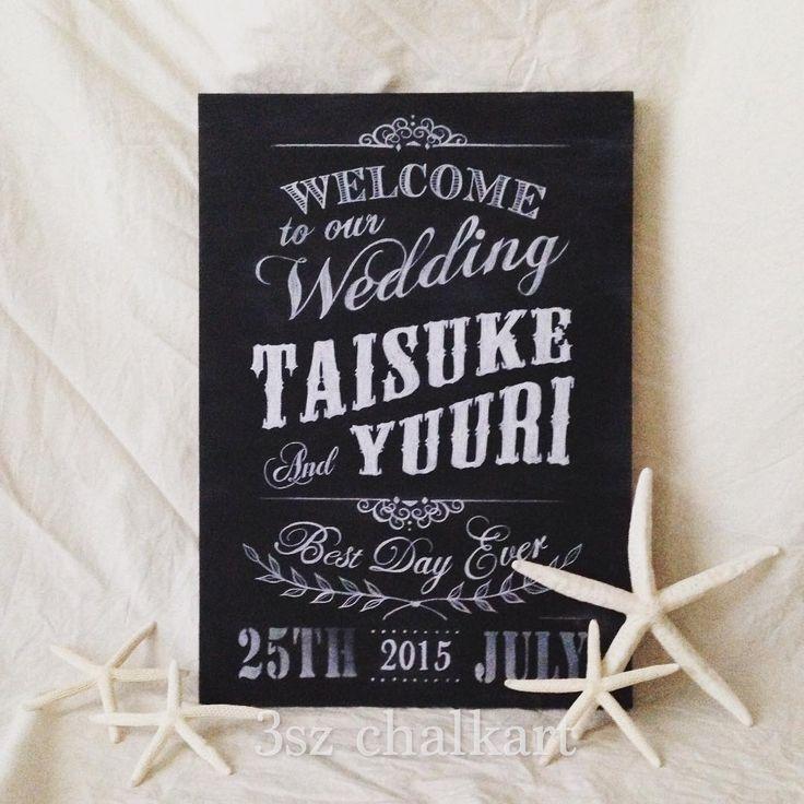 Happy Wedding シンプルなモノクロ黒板も制作します( ^ω^) A3