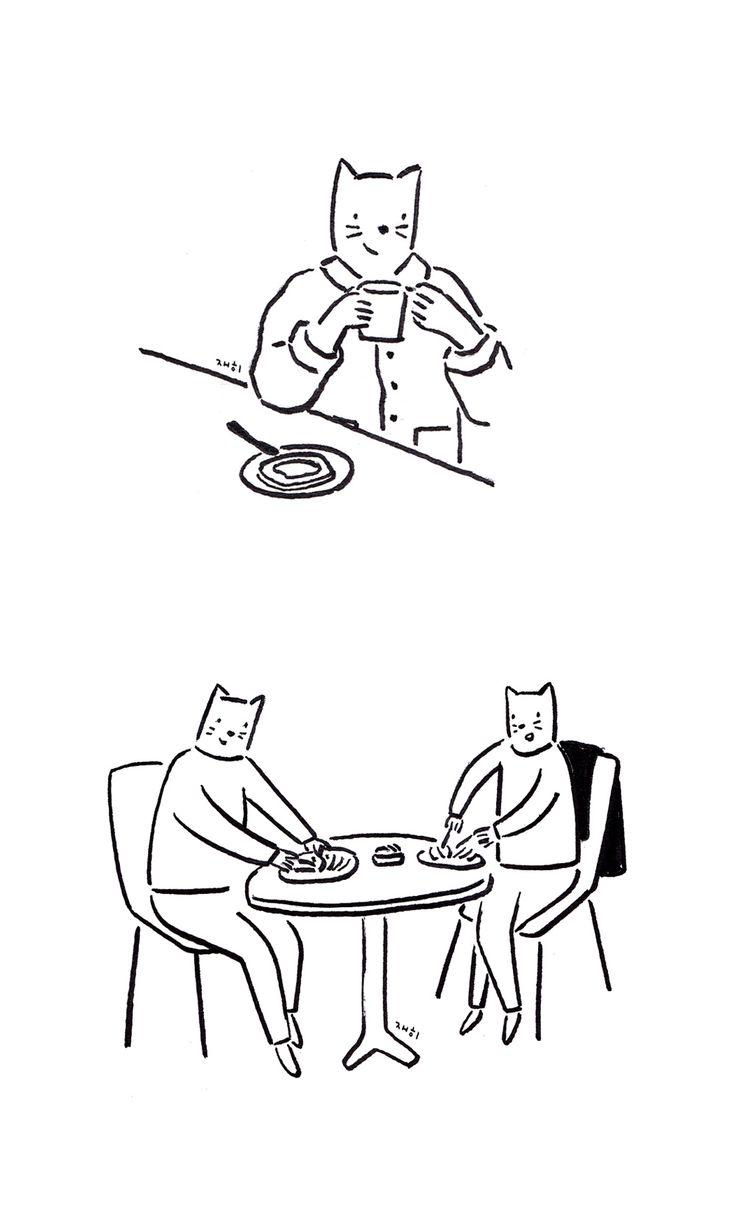 daily illust illustration jaehee illustrator