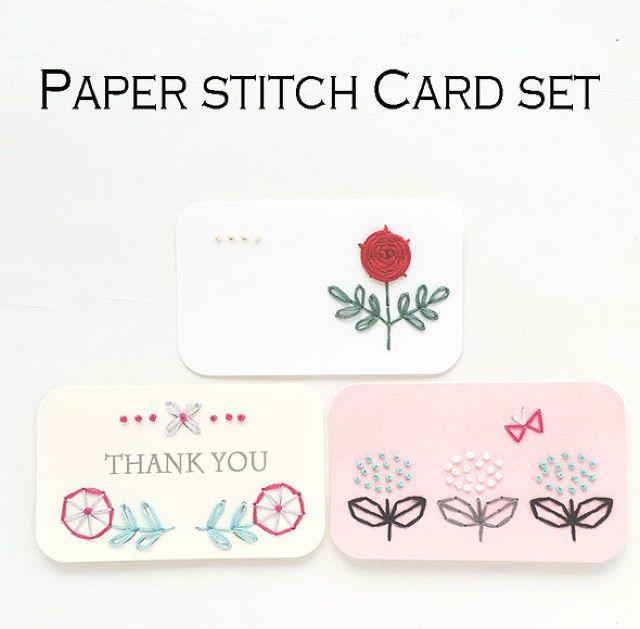 紙刺繍カードキット(赤/黄)   net store ~アンナとラパン