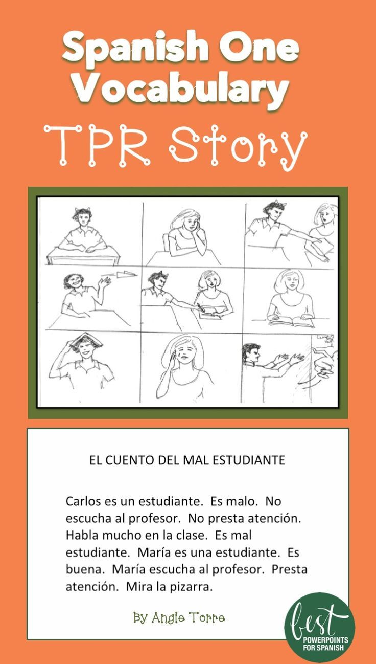 spanish short story Want your students to become reading pros in spanish, but not ready for novels  short stories are perfect here are 6 spanish short stories and how to use.