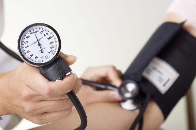 ¿Tienes la presión arterial alta? Comprúebalo: La presión arterial mide la presión de la sangre en el interior de las arterias.