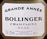 Mr Grey's choice of champagne: Rose