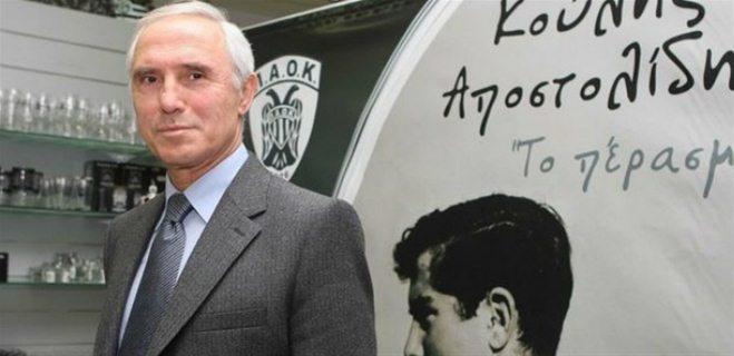 PAOK, «Aυτόνομος ο ΠΑΟΚ με Σαββίδη» | Metrosport.gr