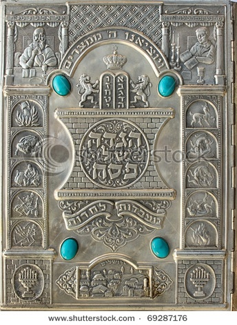 "Vintage Silver Passover Haggadah contains the story of the Jewish Exodus from Egypt and is is recited along with songs and prayers by all family and friends at the Seder table.  The youngest at the table begins by asking what have been come known as ""the 4 questions""."